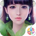 仙瑶奇缘手游v1.0.2 安卓版