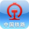 铁路12306选座app