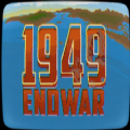 1949终极之战手游