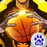 街球联盟百度版v1.2.6 最新版