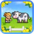 开园像素牧场汉化版v1.0.1 手机版