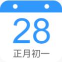 2345日历appV2.4.1 安卓版