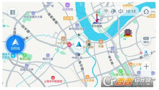 高德地图车机版2.0 V2.0.1.2119安卓版