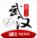 掌上武汉appV5.3.0安卓版