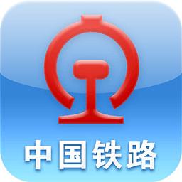 12306约车app