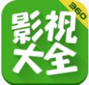 47影视app4.5.1 安卓版