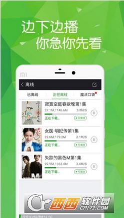 47影视app 4.5.1 安卓版