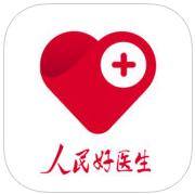 人民好医生v1.0.0苹果版