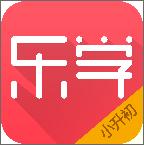 乐学小升初appv1.0.0安卓版
