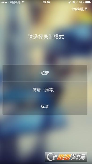 开吧直播app V3.1.9 安卓版