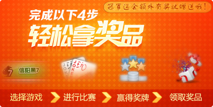 爱玩棋牌游戏平台 爱玩棋牌游戏大厅下载v3.1官方精简版 西...