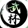 武林侠客手游电脑版V1.0.0 官方最新版