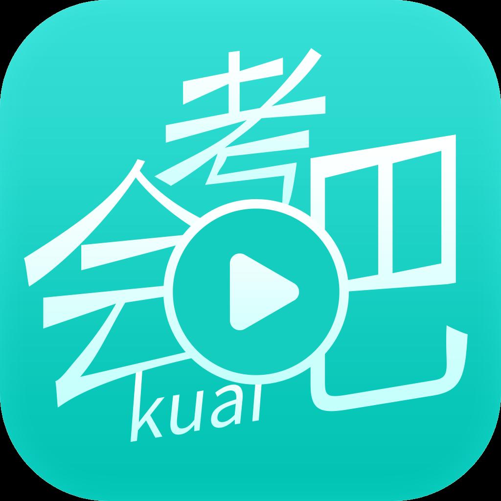 会考吧(会计教育学习平台)app