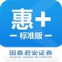 国泰君安君弘惠 投资平台