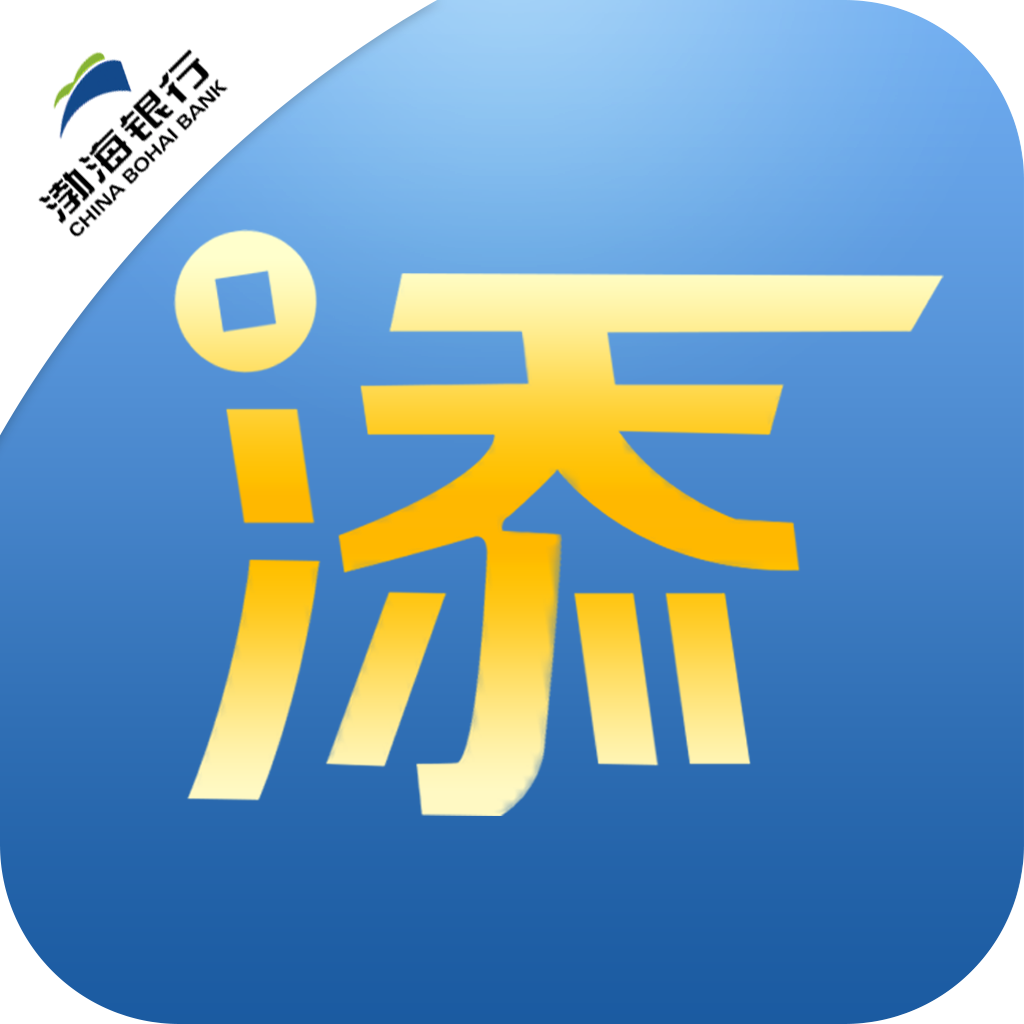 添金宝(渤海银行理财)appV5.4 官方安卓版