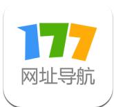 177网址导航(网页导航软件)