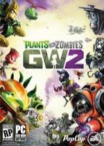 植物大战僵尸:花园战争2简体中文硬盘版