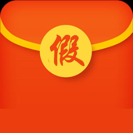 2016新QQ假口令红包整人