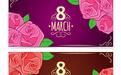 38妇女节主题banner