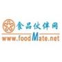 食品伙伴网手机版1.1 官方安卓版