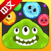 球球大作战iOS版V4.8.1 iPhone/iPad版