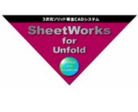 Sheetworks v16实体钣金CAD系统for solidworks 2014中文版