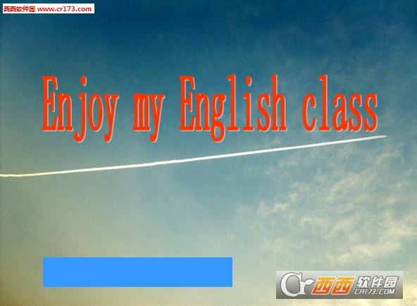 七年级英语开学第一课课件(共15页) 免费
