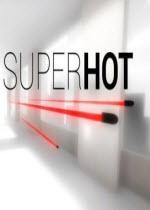燥热SUPERHOT