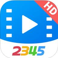 2345影视大全苹果版