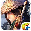 腾讯剑侠情缘手游ios版V1.5.1 iPhone/iPad版