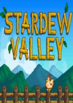 星露谷物语 Stardew Valley