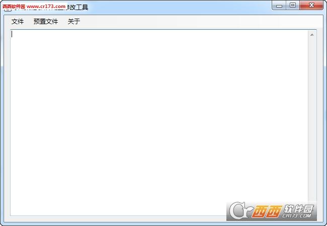 B站弹幕点歌插件 v1.5.3 官方最新版