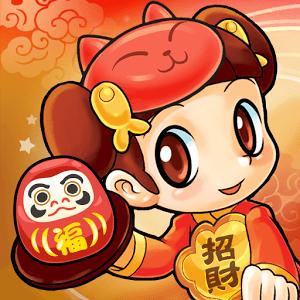 大富翁4Fun春节版中文