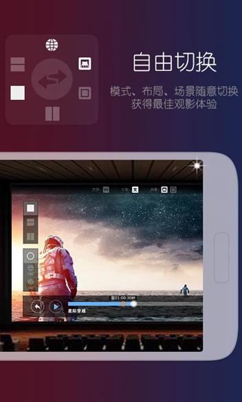 小花看看app v2.3.0 安卓版