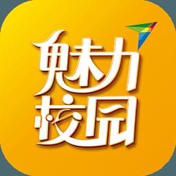 魅力校园舞蹈大赛2016V1.0.2 官方安卓版