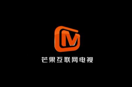 芒果台tv下载_芒果TV电视版 VIP破解版-芒果TV电视版下载V5.6.307 安卓智能电视版 ...