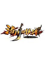 洛川群侠传 PC版