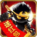 火柴人联盟2测试版v1.0.9
