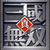 魔兽地图:真三国无双终结版2.5D