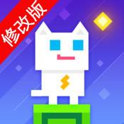 超级幻影猫全角色解锁版1.134安卓版