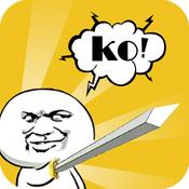 斗图神器app