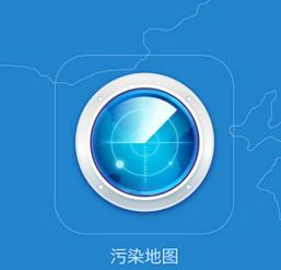 蔚蓝地图电脑版