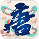大唐游仙记腾讯版本1.0.17 安卓版