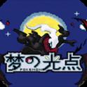口袋妖怪梦的光点安卓版1.6.2 最新版