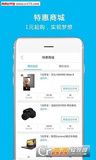 拉卡拉手机刷卡 8.3.2 安卓版