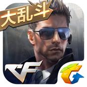 CF手游无限钻石最新版V1.0.18.131 安卓版