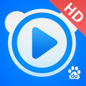 百度视频HD for IPadv6.2.1 官方版