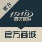 1919酒类商城(酒类交易平台)