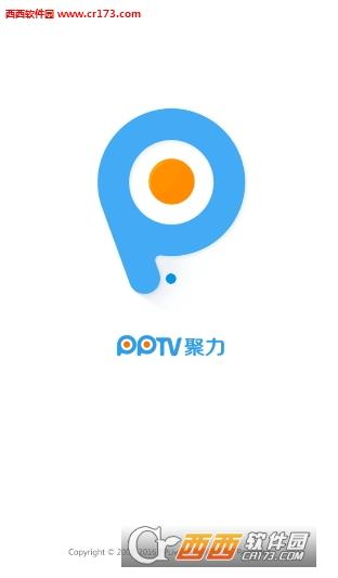 手机PPTV聚力破解版免vip V5.5.3 去广告版
