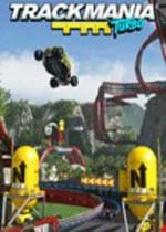 赛道狂飙:涡轮